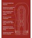 Мастурбатор Tenga Cup Deep Throat Original Vacuum US увеличенного размера